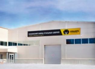 Завод металлических дверей «Бульдорс»
