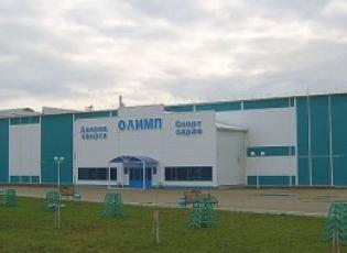 Крытая хоккейная площадка «Олимп»