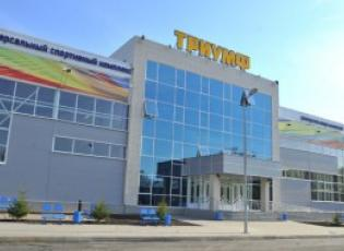 Универсальный спортивный комплекс «Триумф»